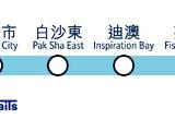 南北綫快速 North South Line Rapid