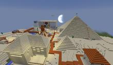 Egyptenairview