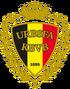 Belgique logo