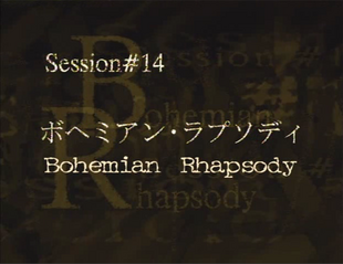Bohemian Rhapsody | Cowboy Bebop Wiki | FANDOM powered by Wikia