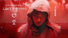R1SE周震南《爱》MV官方正式版