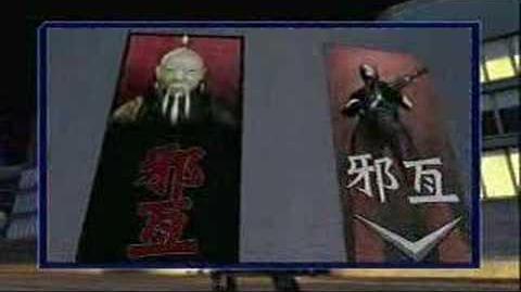 Crackdown Shai-Gen Eliminated Clip