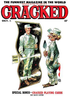 Cracked No 16
