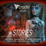 Stories cover