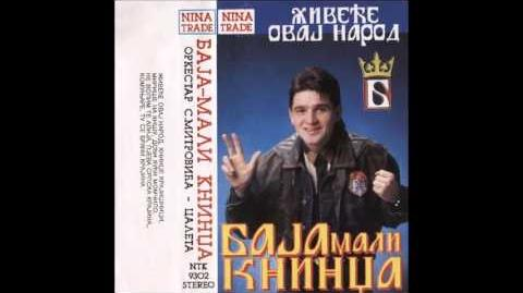 Baja Mali Knindza - Komunjare - (Audio 1993) HD