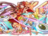 Amaterasu, Reigning Goddess