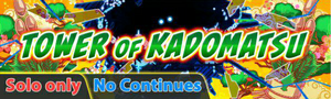 Tower of Kadomatsu Quest Banner