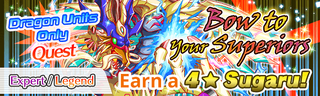 Bow to Your Superiors Quest Banner