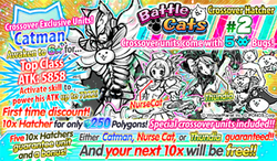 Battle Cats Crossover Hatcher -2