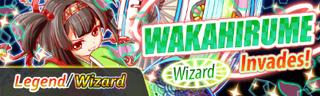 Wakahirume Invades! Quest Banner