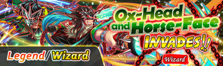 Ox-Head and Horse-Face Invades! Quest Banner