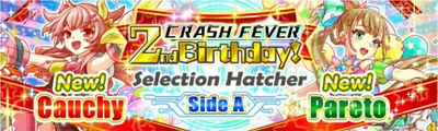 CF 2nd Birthday Selection Hatcher Side A