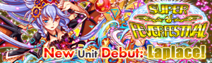 Super Fever Festival Hatcher Banner - Laplace