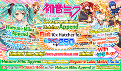 Cross-promotional Hatcher Append