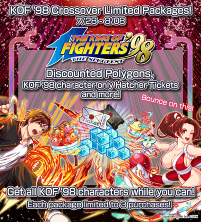 KOF '98 Crossover Limited Packages