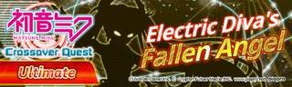 Electric Diva's Fallen Angel Quest Banner