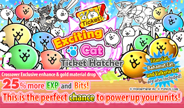 Exciting Cat Ticket Hatcher