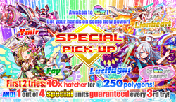 Special Pick Up Hatcher 8-18-2017