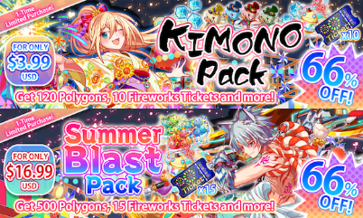 Summer Blast Campaign Special Exclusive Packs