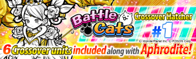 Battle Cats Crossover Hatcher -1 Banner