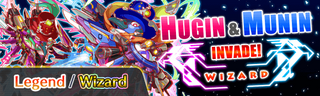 Hugin & Munin Invade! Quest Banner