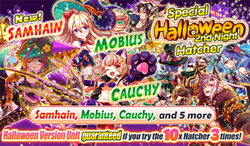 Special Halloween 2nd Night Hatcher