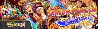 Takeda Shingen Invades! Quest Banner