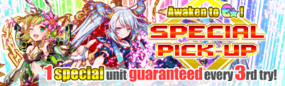 Special Pick Up Hatcher Banner 8-18-2017
