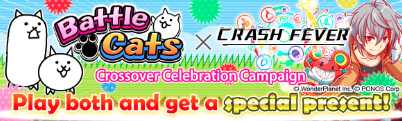 Battle Cats Crossover Quest Missions Banner
