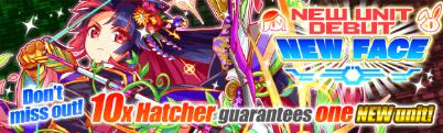 New Face Hatcher Banner - Princess Kushinada