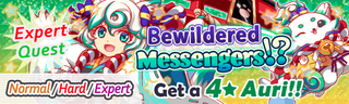 Bewildered Messengers Quest Banner