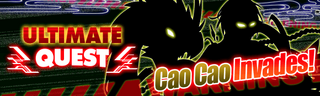 Cao Cao Invades! Quest Banner