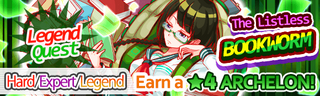 The Listless Bookworm Quest Banner