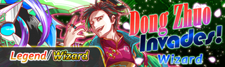 Dong Zhuo Invades! Quest Banner