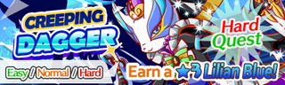 Creeping Dagger Quest Banner