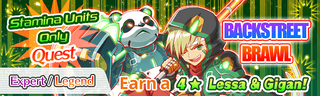 Backstreet Brawl Quest Banner