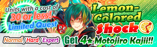 Lemon-Colored Shock Quest Banner