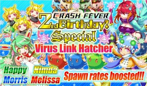 CF 2nd Birthday Special Virus Link Hatcher