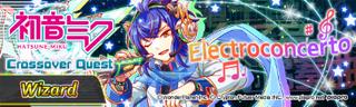 Electroconcerto Quest Banner