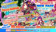 New Face Hatcher - Princess Kushinada