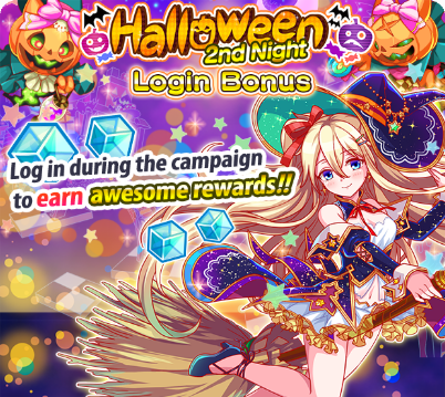 Halloween 2nd Night Login Bonus