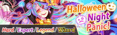 Halloween Night Panic! Quest Banner