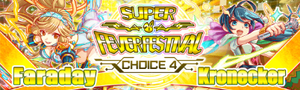 Super Fever Festival Hatcher Choice 4 Banner