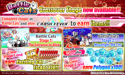 Battle Cats Crossover Stage