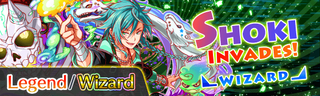 Shoki Invades! Quest Banner