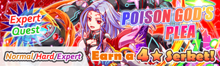 Poison God's Plea Quest Banner