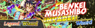 Benkei Musashibo Invades! Quest Banner