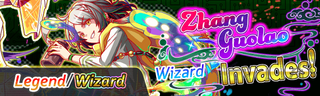Zhang Guolao Invades! Quest Banner