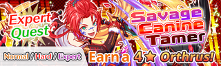 Savage Canine Tamer Quest Banner