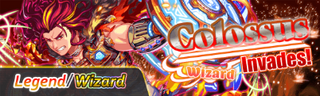 Colossus Invades! Quest Banner